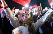 ماذا قال الاتحاد الأوروبي عن نتيجة استتفاء تركيا؟