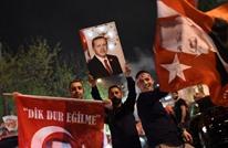 المحكمة الإدارية في تركيا ترفض طعن المعارضة في الاستفتاء