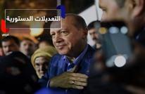 تفاصيل الانتخابات التركية.. وهؤلاء أول من هنأوا أردوغان