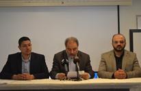 إعلان فعاليات بإسطنبول لدعم الأسرى الفلسطينيين (فيديو)