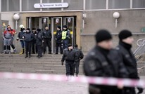 "روسيا تعلن اعتقال أحد ""مدبري"" تفجير مترو سان بطرسبورغ"