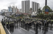 الجيش ينتشر في فنزويلا قبيل تظاهرات للمعارضة