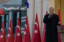 الإعلام الإيراني والمصري يشنان هجوما شرسا على أردوغان.. بماذا وصفوه