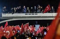 لوفيغارو: كيف أحدث استفتاء تركيا انقساما في أوروبا؟