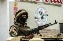 """""""إمتى مصر هتبقى تركيا"""" يشعل مواقع التواصل"""