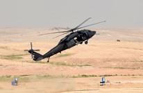 تداول لقطات لتشغيل طالبان مروحية أمريكية (فيديو)