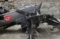 مقتل جنديين تركيين إثر إسقاط مروحيتهما بعفرين السورية