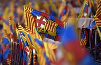 """""""كلاسيكو"""" الصغار يدفع برشلونة للاعتذار لريال مدريد (فيديو)"""