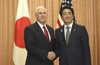 """جهود دبلوماسية يابانية لحل """"سلمي"""" لأزمة كوريا الشمالية"""