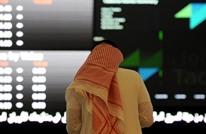 تراجع جماعي للبورصات الخليجية في تعاملات الأحد