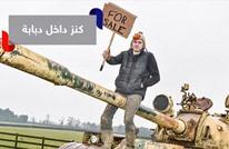 رجل اشترى دبابة قديمة شاركت في حرب الخليج.. ماذا وجد فيها؟