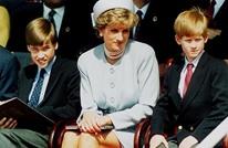 الأمير وليام: صدمة وفاة والدتي ما زالت تعيش داخلي