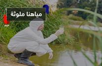 هل نشرب مياها ملوثة بالفضلات البشرية؟