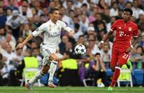 رونالدو حزين ومنزعج من جماهير ريال مدريد.. لماذا؟ (فيديو)