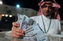 السعودية تتوقع إصدار سندات دولية بـ15 مليار دولار في 2017