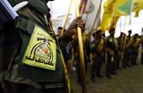 إصابات بانفجار مخزن سلاح للحشد الشعبي بصلاح الدين (صور)