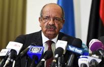 وزير خارجية الجزائر: لم نقم بوساطة والخليج مقتنع بحل سياسي