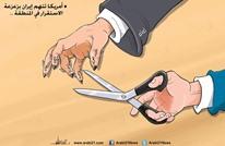أمريكا تتهم إيران بزعزعة الاستقرار في المنطقة