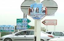 مخالفات الحملة الانتخابية بالجزائر تثير سخرية نشطاء التواصل