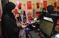 """""""العمل السعودية"""": وظائف المولات للسعوديين فقط"""