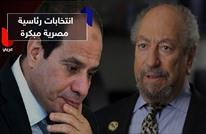 تجنبا لكارثة.. سعد الدين إبراهيم يدعو لانتخابات مبكرة بمصر