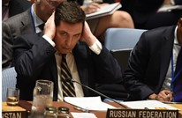 موسكو تعرقل بيانا لمجلس الأمن يدين كوريا الشمالية