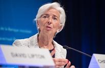صندوق النقد يرفض طلب مصر ويحذرها من تأخير القرارات الصعبة