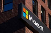 """مايكروسوفت تصدر منصة ألعاب جديدة تنافس """"بلايستيشن 5"""""""