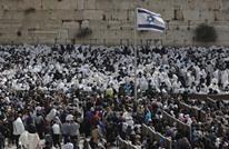 """مخاوف إسرائيلية من """"التفوق الديموغرافي"""" للفلسطينيين"""