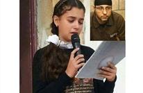 ابنة الأسير عبد الله البرغوثي توجه رسالة إلى أبيها