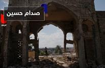 صدام حسين يكشف أوضاع الموصل بعد هزيمة داعش