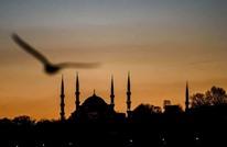 نائب رئيس الوزراء: تركيا تستهدف نموا بين 5 و 6% سنويا
