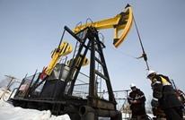 """النفط يهبط.. و""""برنت"""" دون الـ50 دولارا لأول مرة في أسبوعين"""