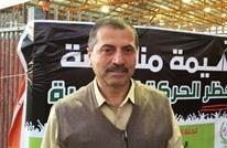 """إغبارية يتحدث لعربي21 عن """"زعران"""" مخابرات الاحتلال الإسرائيلي"""