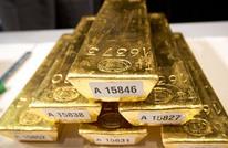 تخفيف قيود كورونا يهبط بالذهب قرب مستوى 1700 دولار للأوقية