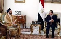 """الحكيم """"يهين"""" أكراد العراق في مصر.. فكيف ردوا عليه؟ (فيديو)"""