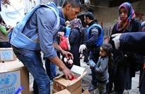 عندما تصبح الحرب وصناديق الإغاثة أهم مصادر الرزق في سوريا