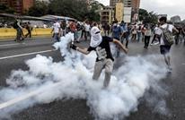 """فنزويلا ترد على المغرب وتسميه """"دولة استبدادية"""" و""""محتلة"""""""