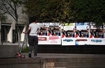 كل ما ترغب معرفته عن الانتخابات الفرنسية