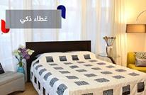 مشكلة النوم لدى المتزوجين.. غطاء سريري ذكي يقدم حلا