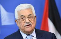 شعث يكشف وضع عباس الصحي وأسباب رفضه مغادرة الضفة