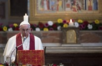 البابا يروي قصة مسلم تحدث معه في مركز لإيواء اللاجئين