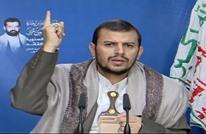 الحوثي يهاجم الإمارات ويفسر عداء أمريكا لإيران (فيديو)
