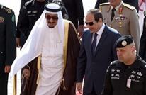 هكذا قرأ الإسرائيليون مصالحة السعودية مع نظام السيسي