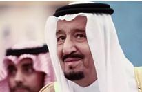 """""""مجتهد"""" يتحدث عن حراك لعزل الملك سلمان.. وهذا هو المرشح"""