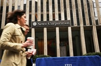 """فضائح التحرش تتواصل بقناة """"فوكس نيوز"""" الأمريكية"""