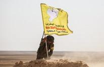 """""""سوريا الديمقراطية"""" تقتحم الطبقة وحمص وحماة تقصفان"""