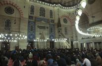 مساجد تركيا تعج بالمصلين إحياء لليلة الإسراء والمعراج (صور)