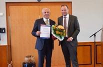 مسجد بهامبورغ الألمانية يحصل على جائزة دولية للسلام