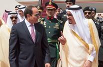 هل تمنح السعودية قبلة الحياة الاقتصادية للسيسي؟